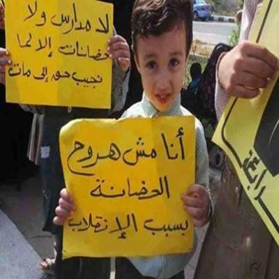 عسكر مصر مرعوب من العصيان المدني