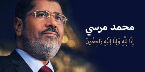 وفاة مرسي