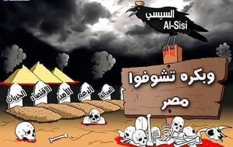 السيسي تشوفوا مصر