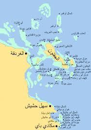 جزر البحر الأحمر