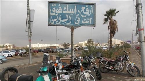 السويس أم الثورة طردت المحتل الإنجليزي وأسقطت مبارك وتواجه السيسي بالحلل