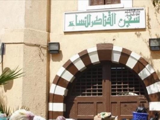 استغاثة المعتقلات من سجن القناطر