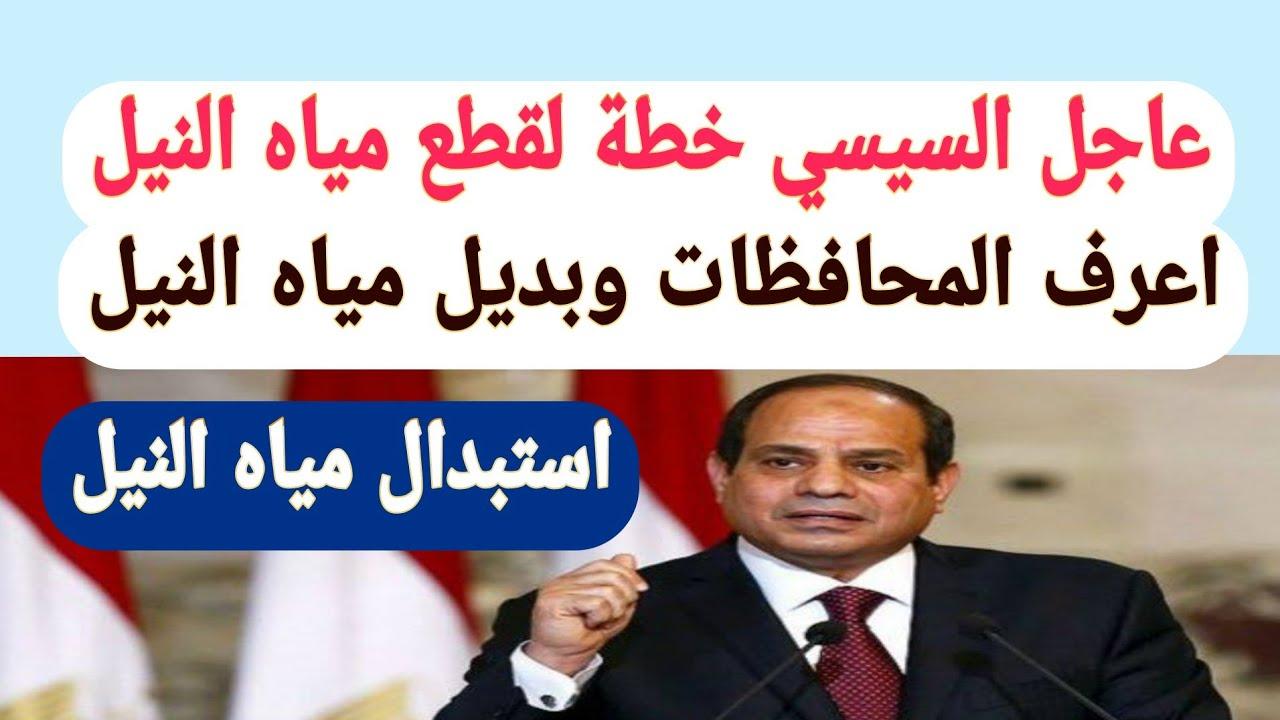 مدرب كرة مصري من 9 حروف