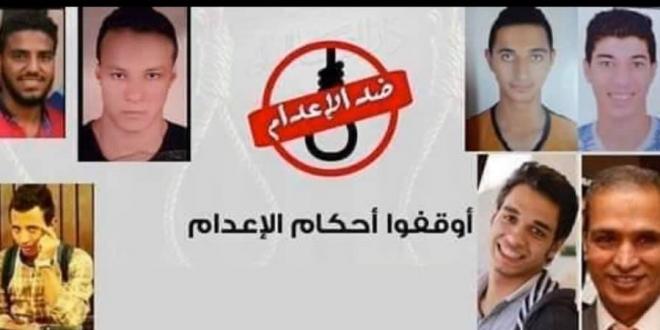 """الإعدام لـ6 معتقلين بهزلية """"فندق الأهرامات الثلاثة"""""""