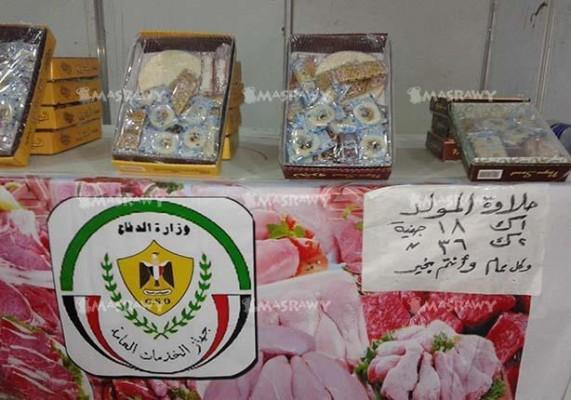 """الجيش يضيّق على """"الشوادر"""" ويحتكر بيع حلوى المولد(صورة أرشيفية"""""""