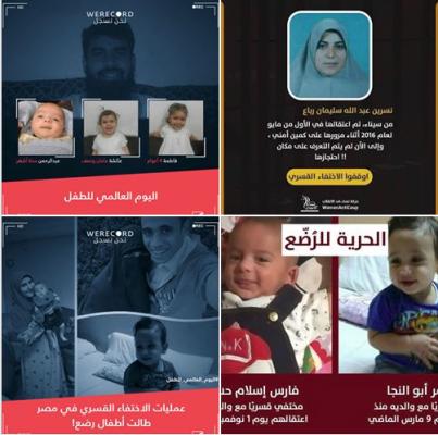 استمرار الانقلاب في إخفاء أمهات وأطفالهن الرضع