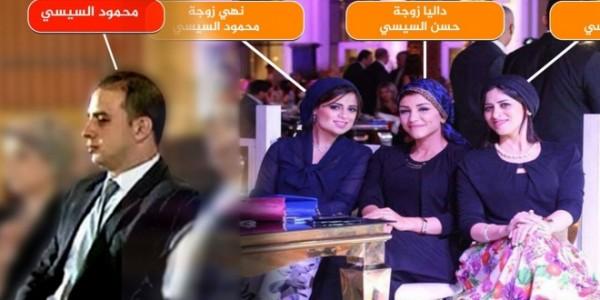 زوجات محمود السيسي