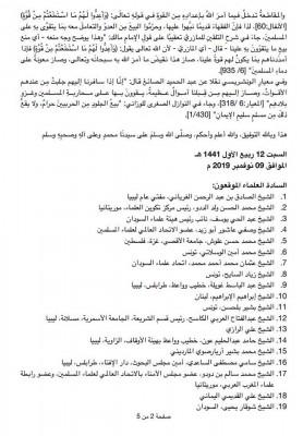 مقاطعة الامارات2