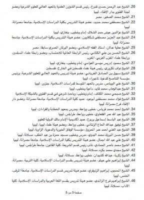 مقاطعة الامارات3