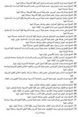 مقاطعة الامارات4