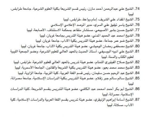 مقاطعة الامارات5