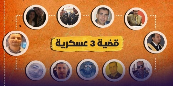 اشتباكات بين ضباط معتقلين وإدارة السجن الحربي وأنباء عن وقوع إصابات