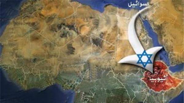 اثيوبيا اسرائيل