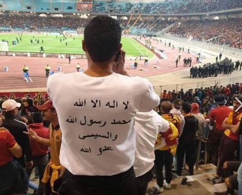 جماهير الترجي التونسي تهتف ضد السيسي خلال مباراته أمام الزمالك