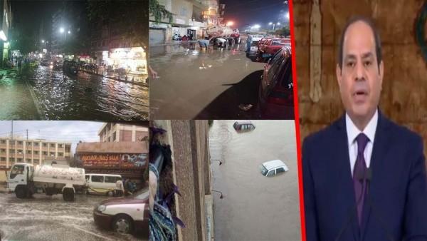 حكومة السيسي تكشف عن فشلها في مواجهة الامطار وتعلن عن غرق مصر