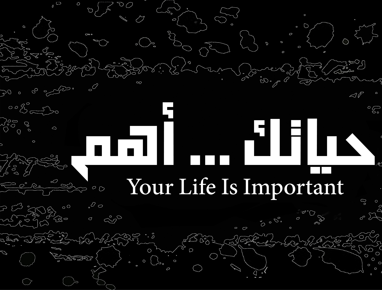 ارتفاع المصابين بـ كورونا في مصر إلى 59 Marsadpress Net شبكة المرصد الإخبارية