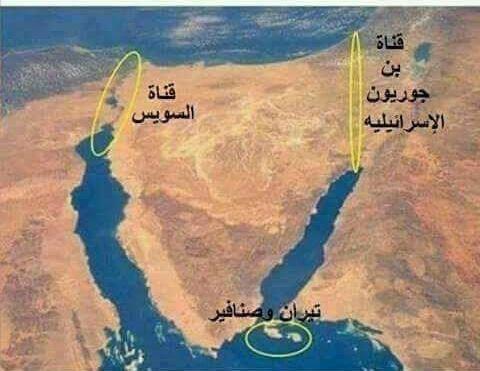 """في ذكرى تحرير سيناء """"إبريل"""" شهر تنازل السيسي عن """"تيران وصنافير"""""""