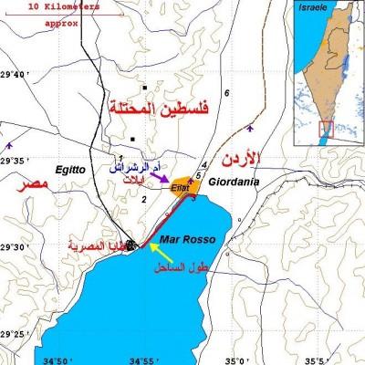 اكتشافات الصهاينة تفضح إجرام العسكر وتؤكد: أم الرشراش مصرية
