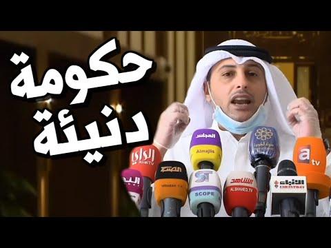 """إهانة برلماني كويتي للسيسي """"تحملنا ابتزازك وكفى دَناءة"""""""