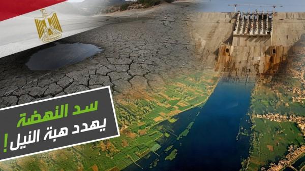 سد هبة النيل