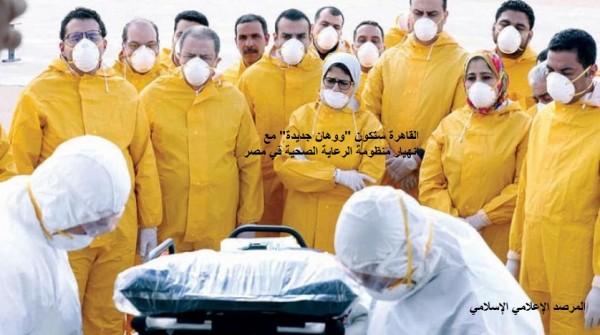كورونا مصر كارثة