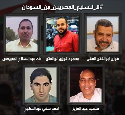 مصريون السودان