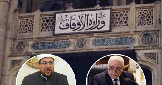 برلمان السيسي يخالف الإسلام ويقنن إجراءات بيع أصول الأوقاف