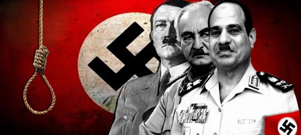 السيسي حفتر هتلر