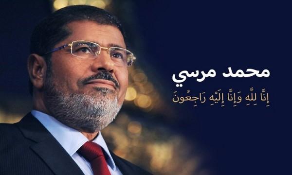 مرسي نعي