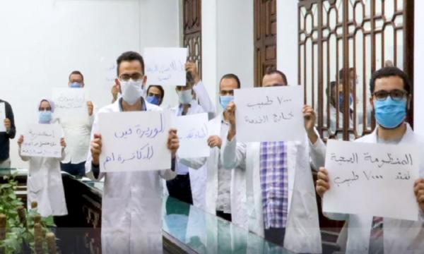 نقابة أطباء القاهرة تنتقد اتهامات حكومية