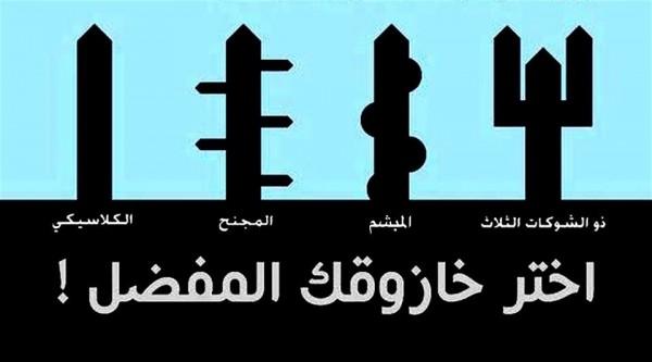 ارتفاع الأسعار وتراجع الجنيه والتضخم يهدد المصريين بمزيد من الفقر والنكد