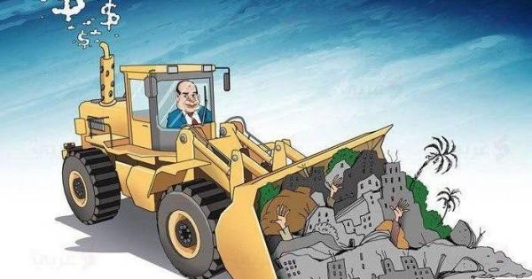 السيسي يهدم مصر