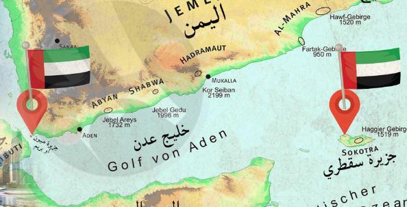قاعدة صهيونية إماراتية في سقطرى