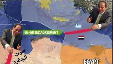 """الاتفاق البحري المصري اليوناني """"تيران وصنافير"""" جديدة لمناكفة تركيا"""