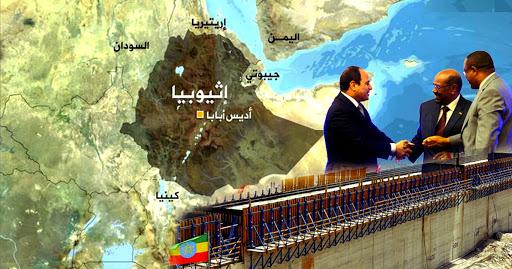 السيسي ضيع النيل ومصر