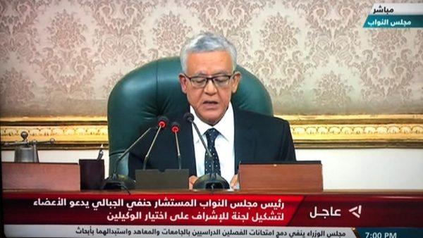 """حنفي جبالي قاضي """"سعودية تيران وصنافير"""" رئيساً لمجلس نواب السيسي الجديد"""